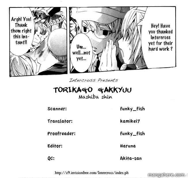 Torikago Gakkyuu 10 Page 1
