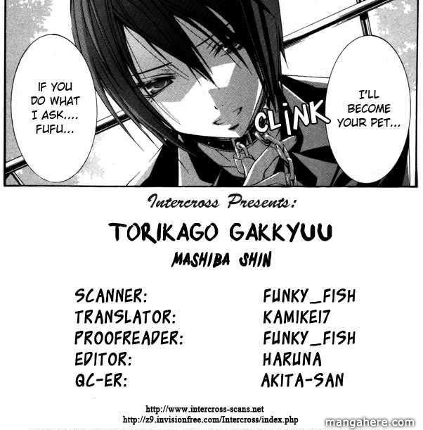 Torikago Gakkyuu 11 Page 1