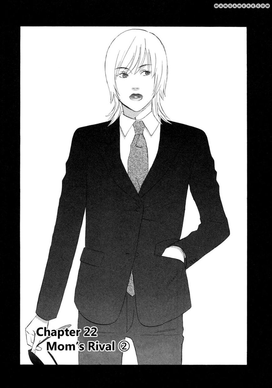 Nicoichi 22 Page 1