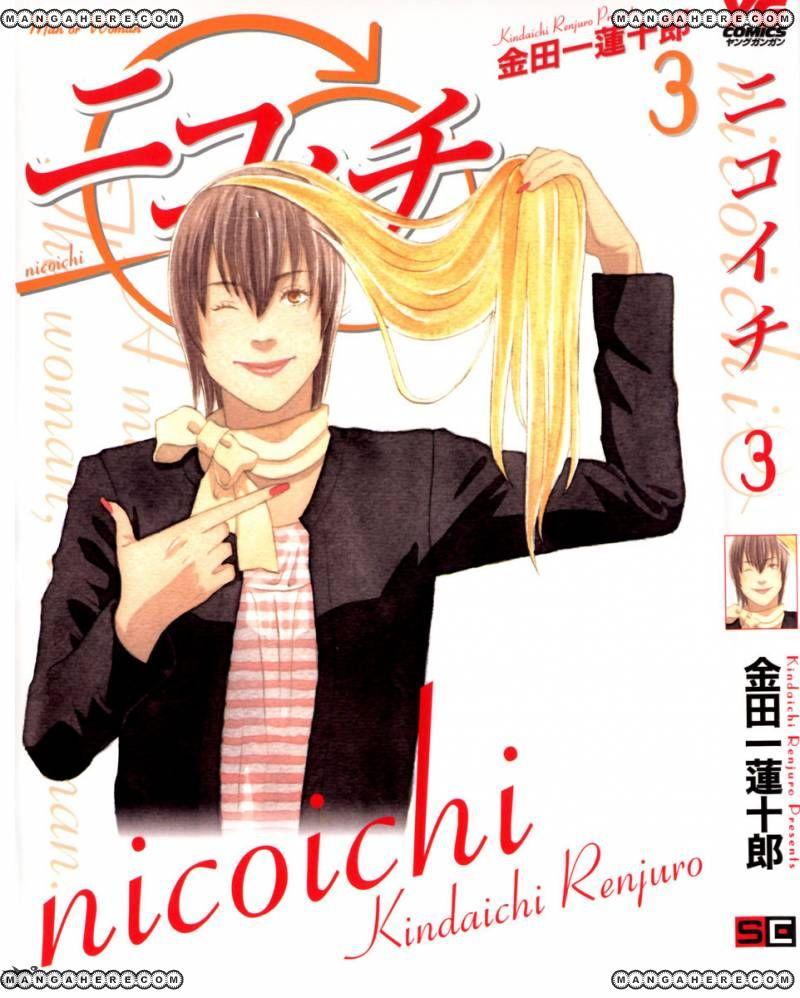 Nicoichi 25 Page 2