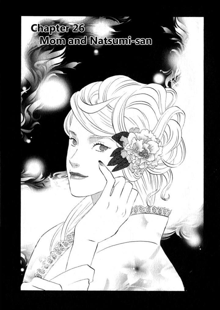 Nicoichi 26 Page 1