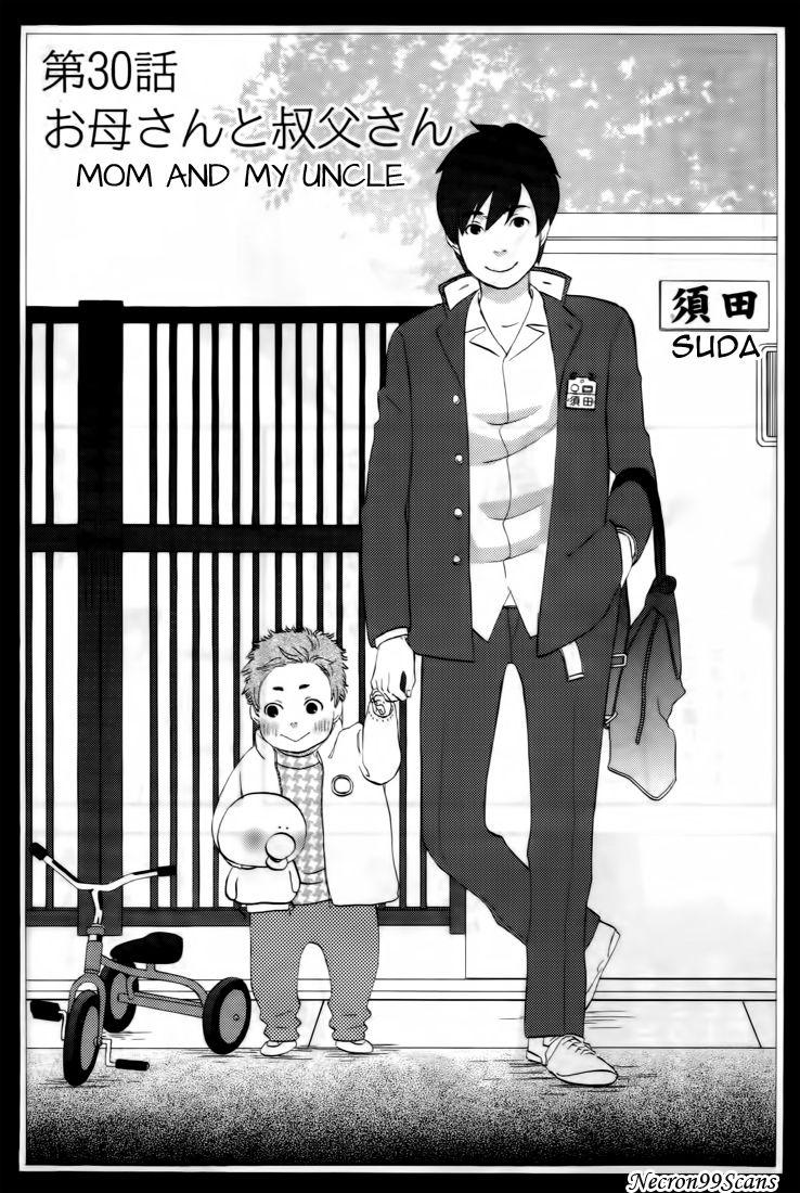 Nicoichi 30 Page 1