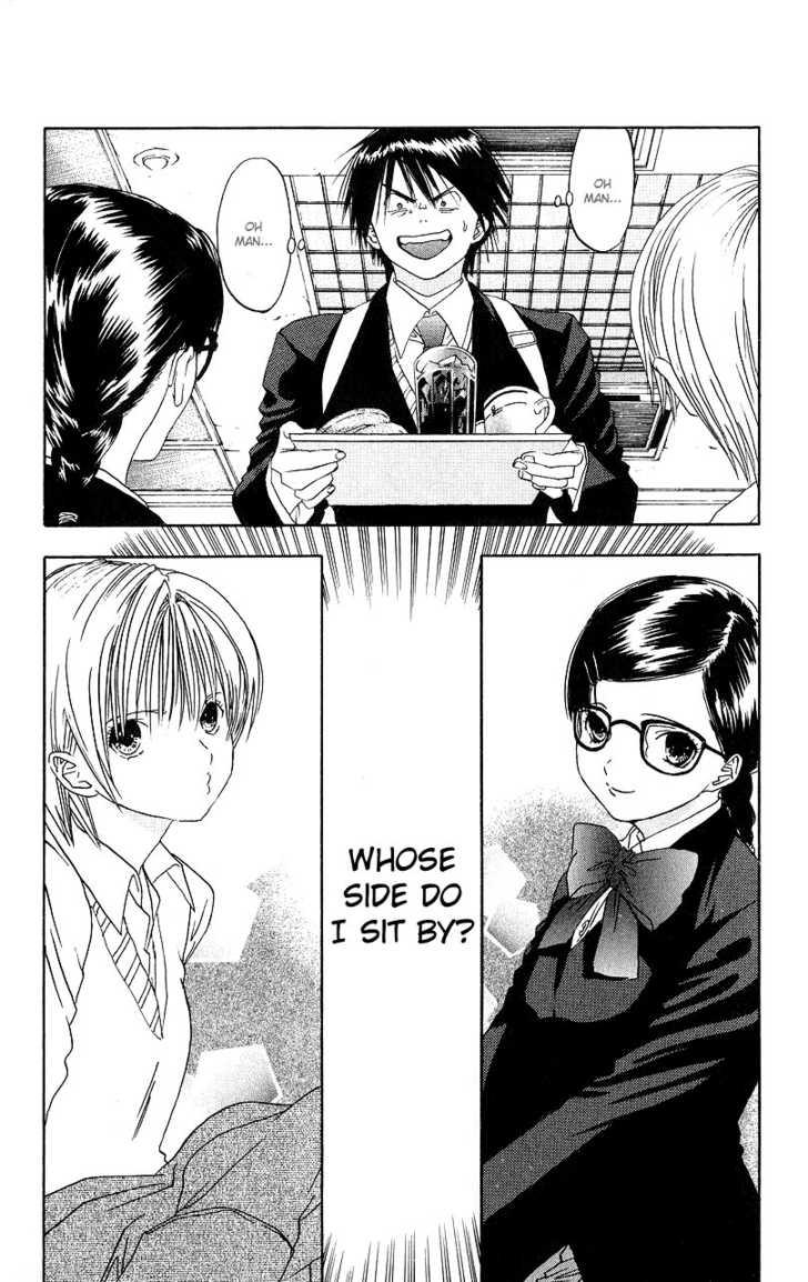 Ichigo 100% 7 Page 2