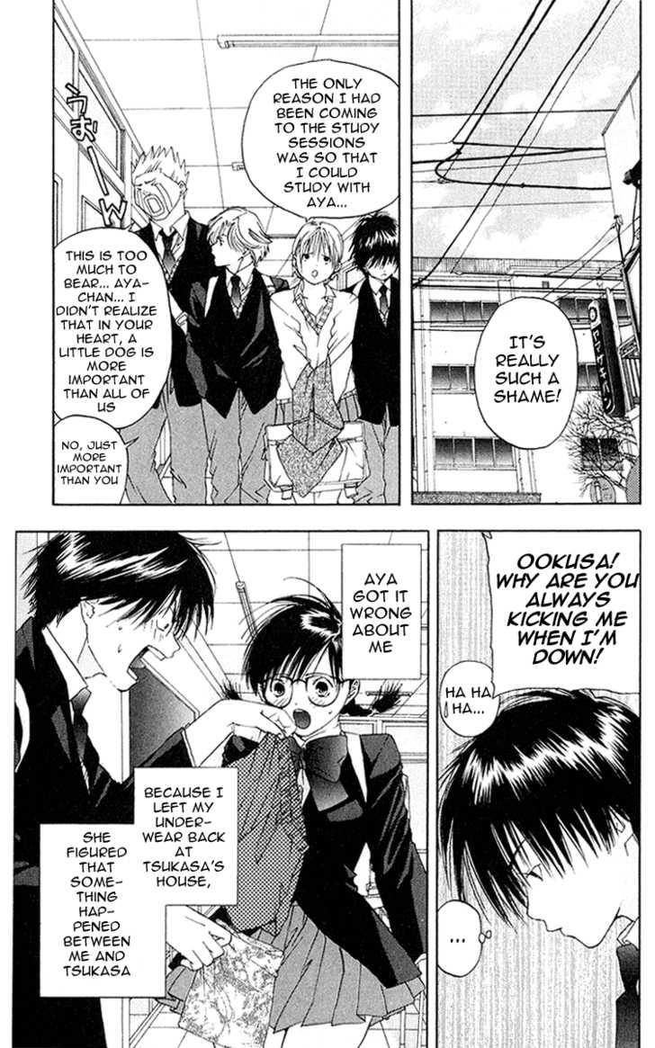 Ichigo 100% 12 Page 3