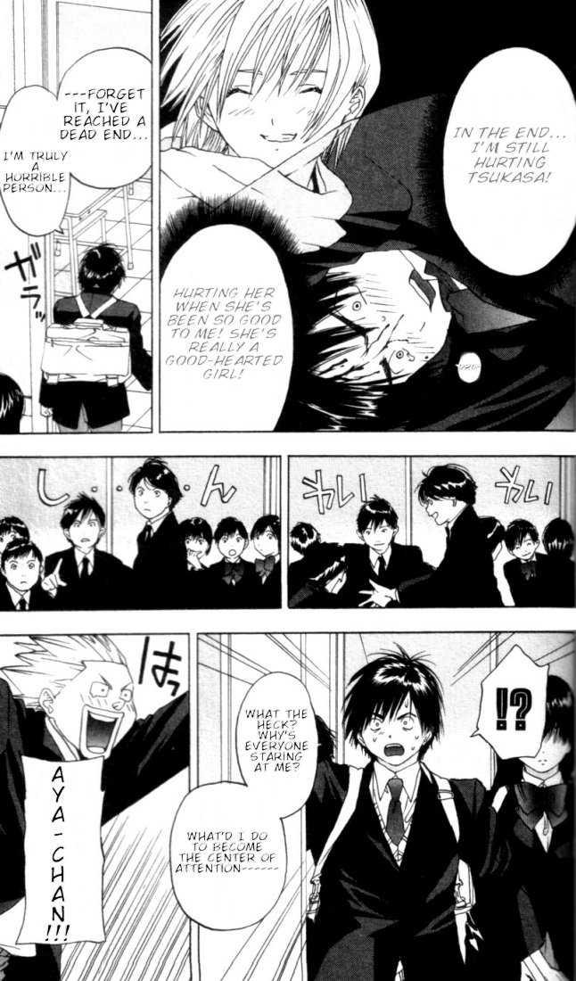 Ichigo 100% 16 Page 3