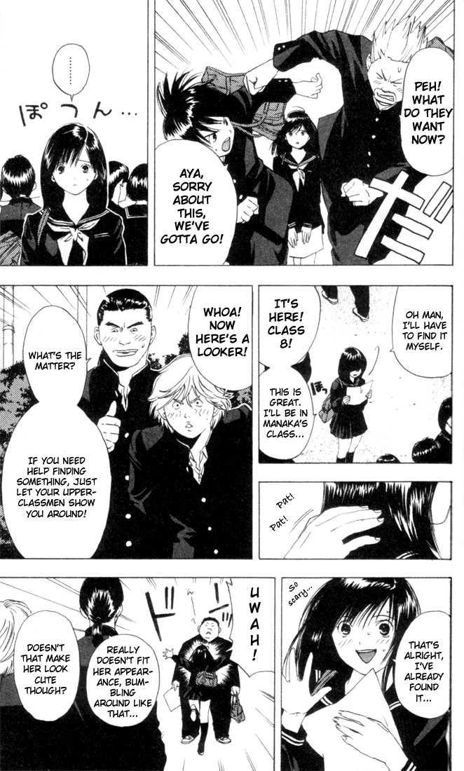 Ichigo 100% 20 Page 3