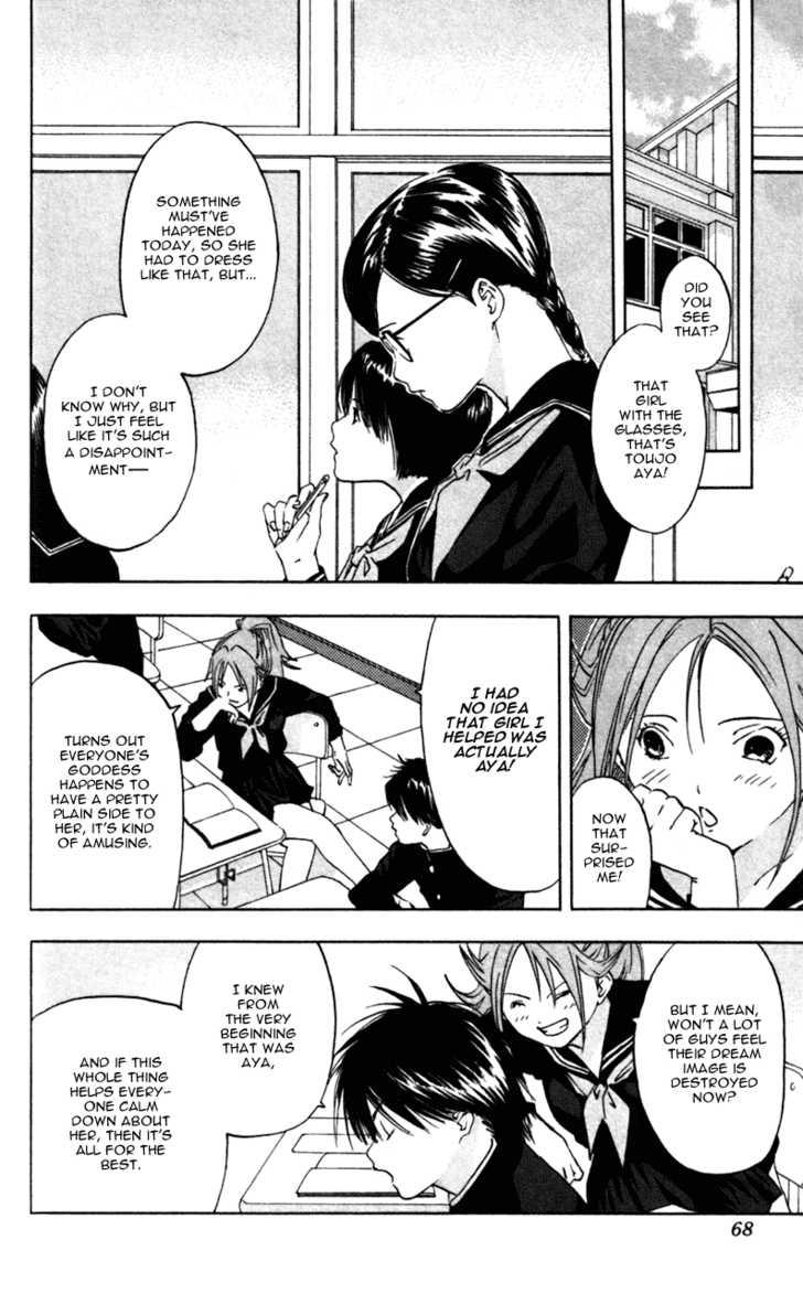 Ichigo 100% 21 Page 2