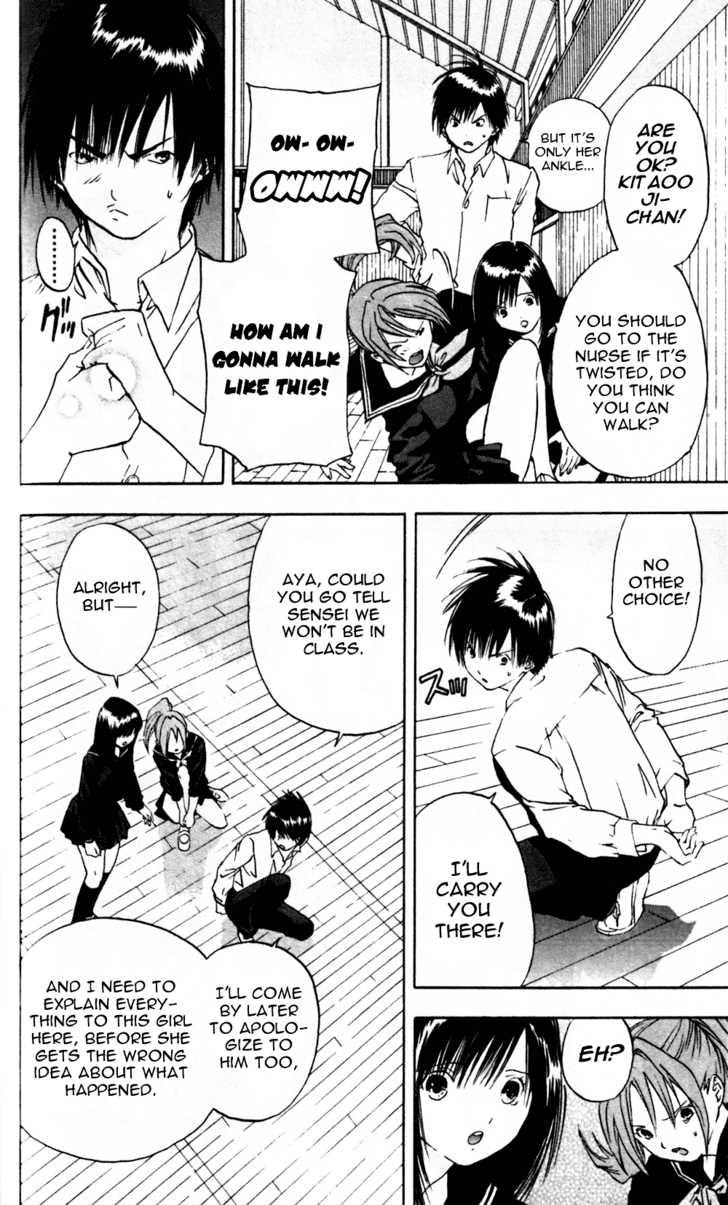 Ichigo 100% 23 Page 4