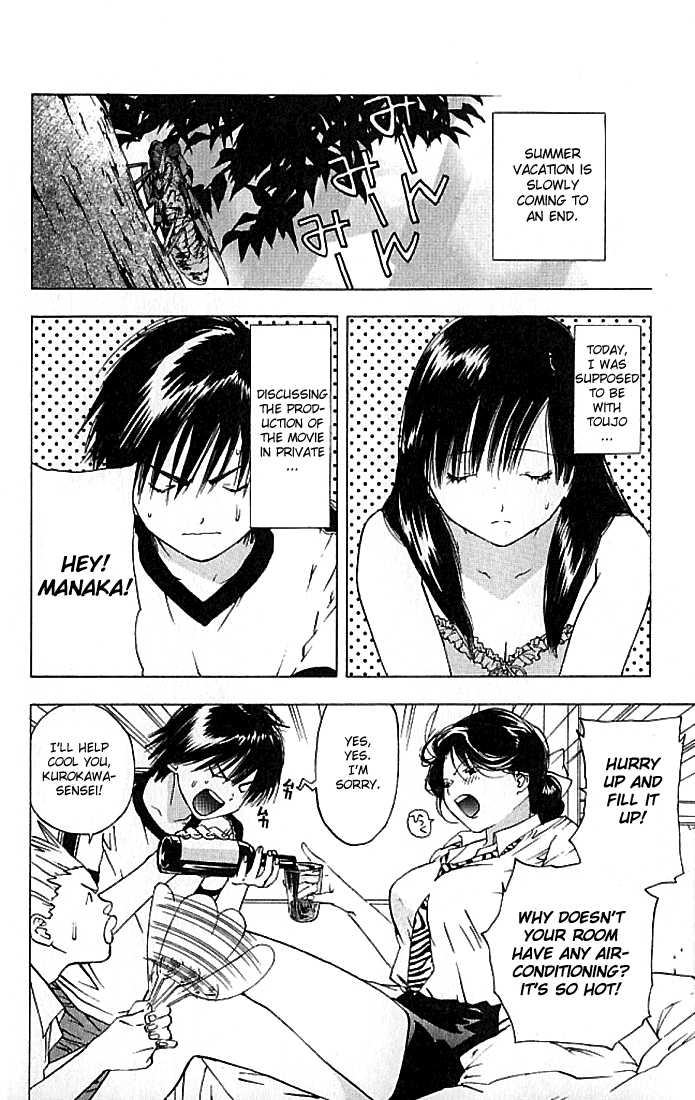 Ichigo 100% 29 Page 3