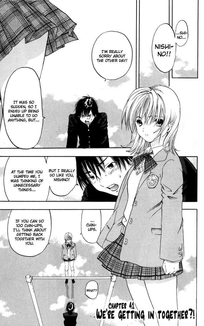 Ichigo 100% 41 Page 1