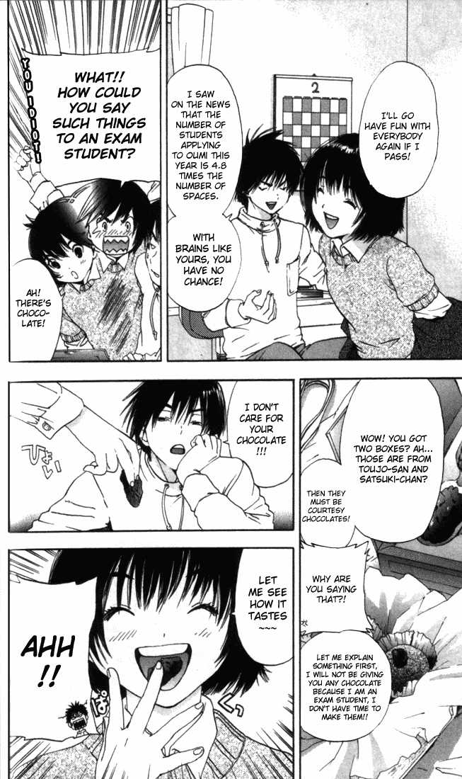 Ichigo 100% 49 Page 4