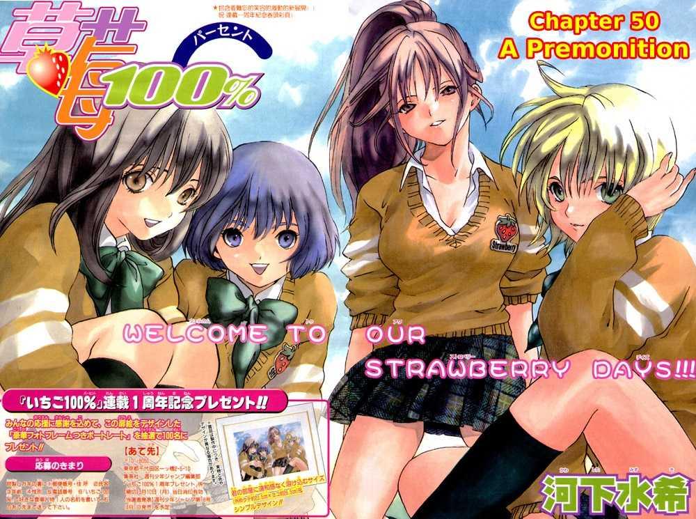 Ichigo 100% 50 Page 2