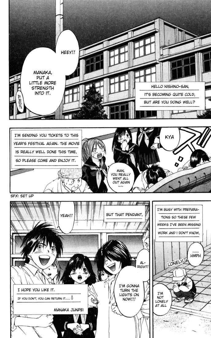 Ichigo 100% 82 Page 2
