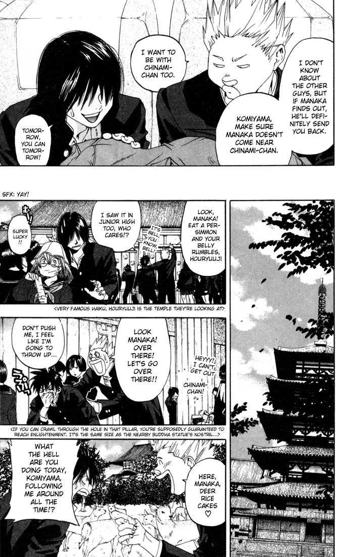 Ichigo 100% 86 Page 3