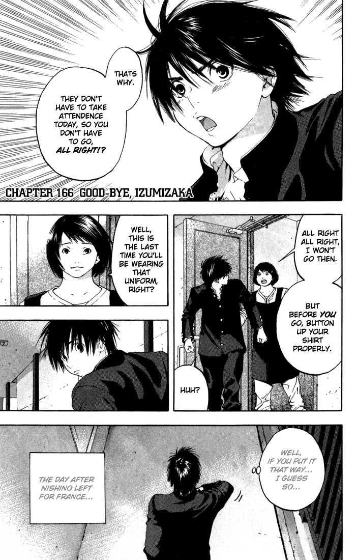 Ichigo 100% 166 Page 1