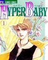 Hyper Baby