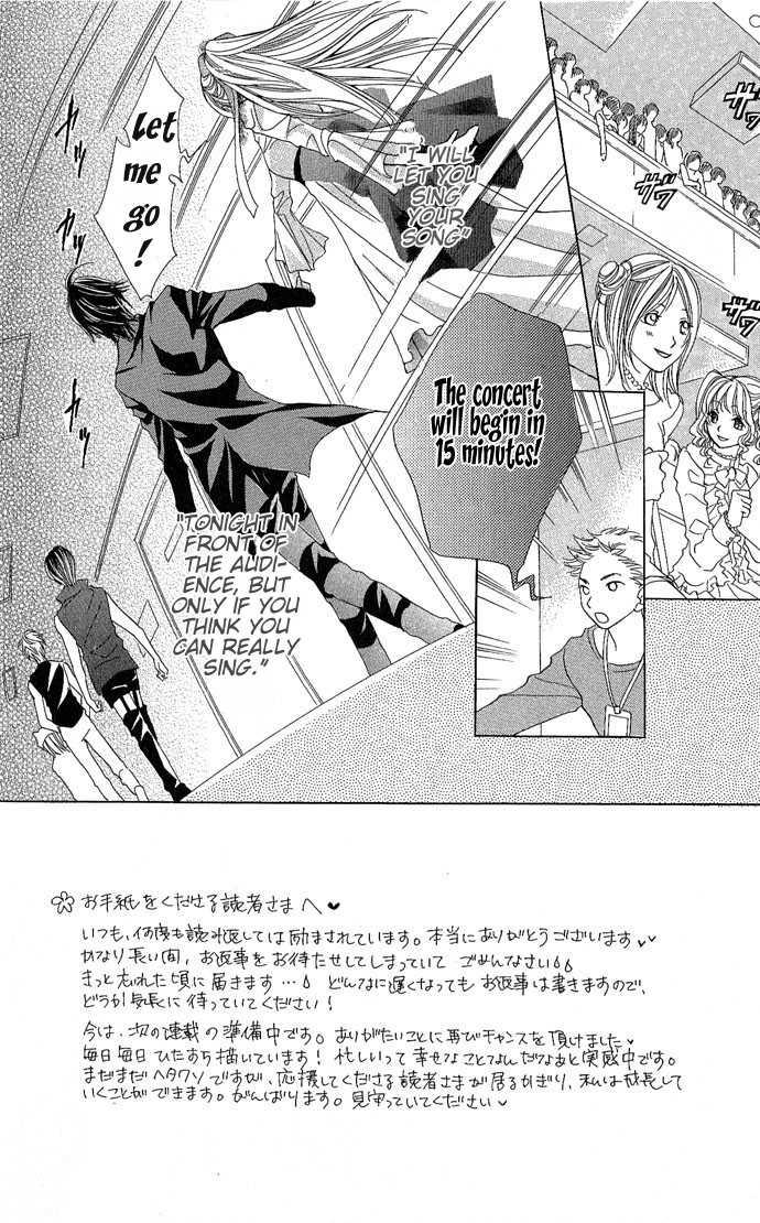 Torokeru You na Kiss wo Kanadete 3 Page 2