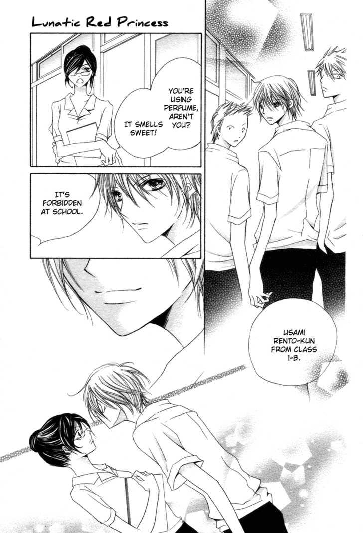 Akahime Ranshin 0 Page 4