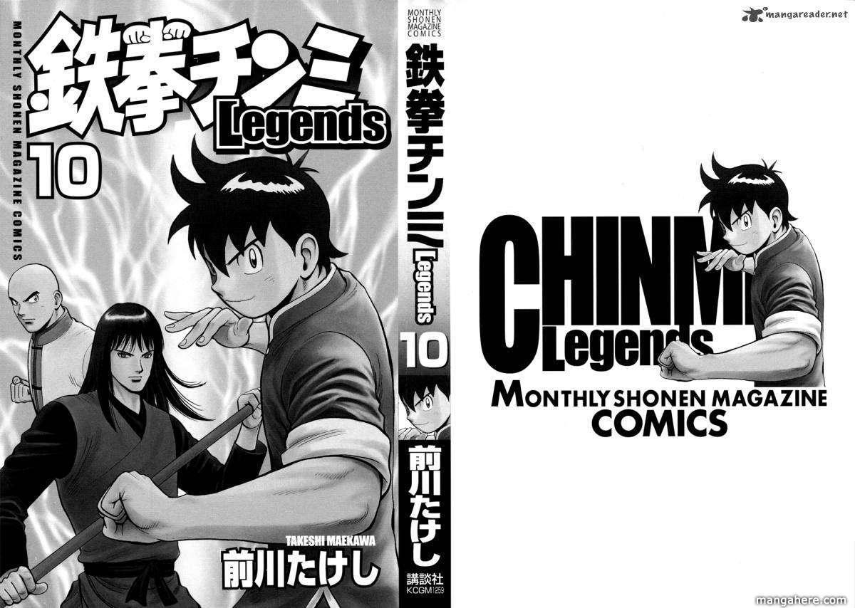 Tekken Chinmi Legends 38 Page 3