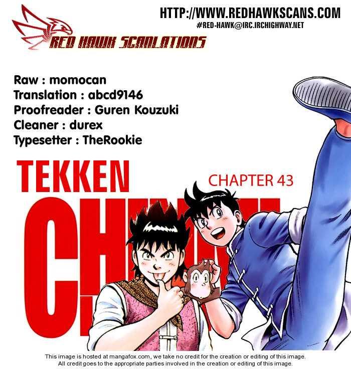 Tekken Chinmi Legends 43 Page 1