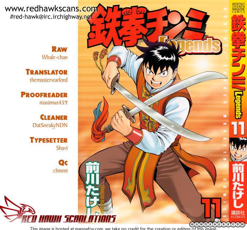 Tekken Chinmi Legends 44 Page 1