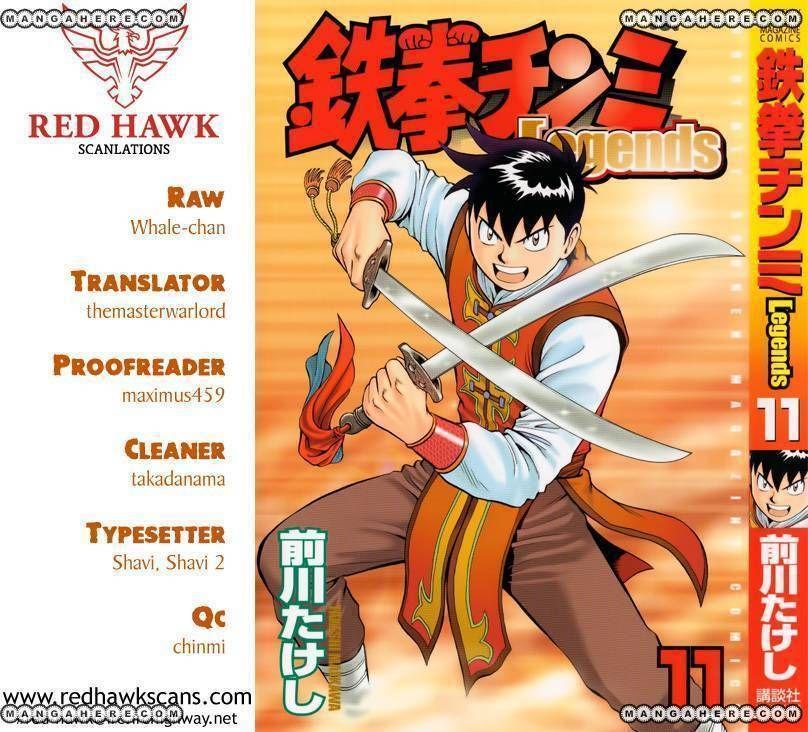 Tekken Chinmi Legends 46 Page 1
