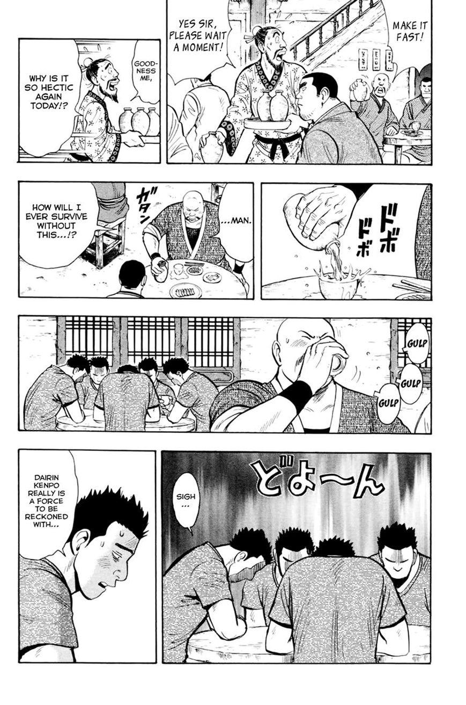 Tekken Chinmi Legends 51 Page 2