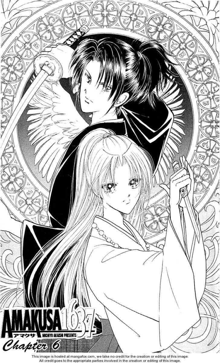 Amakusa 1637 6 Page 1