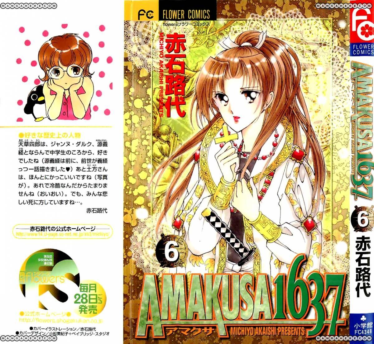 Amakusa 1637 23 Page 3