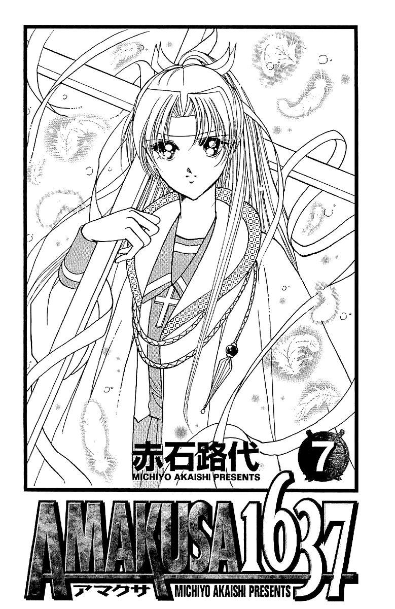 Amakusa 1637 28 Page 2