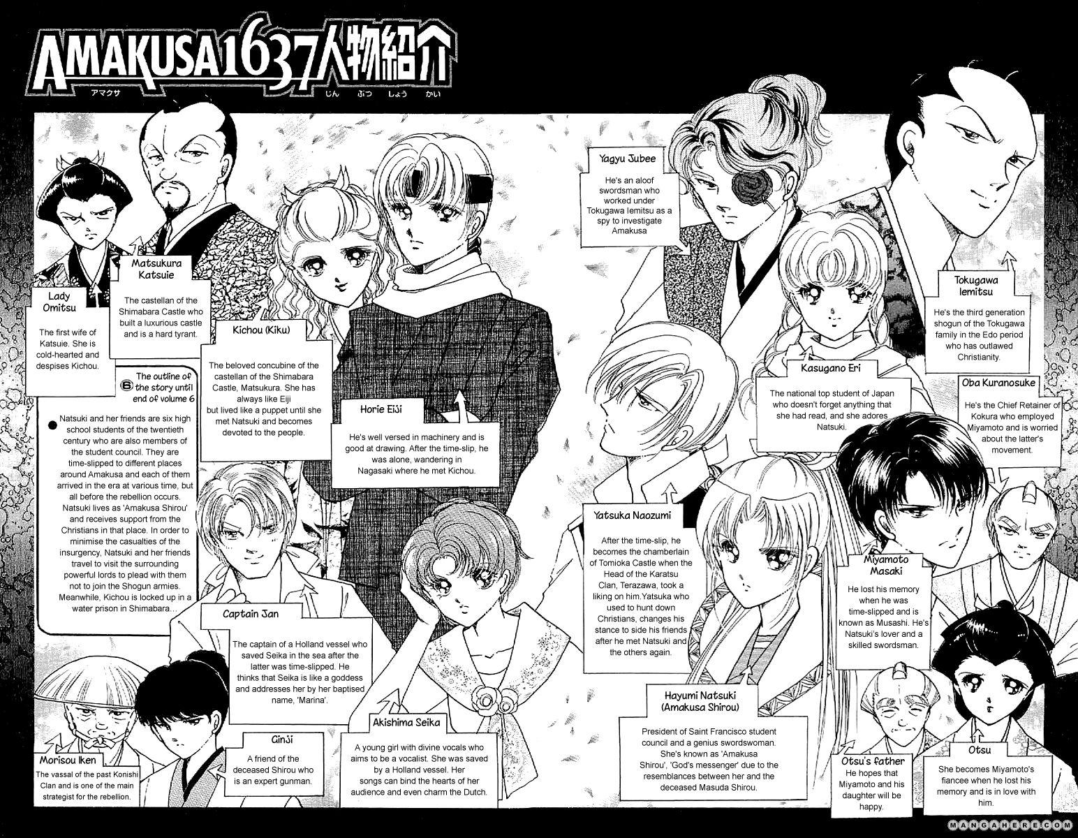 Amakusa 1637 28 Page 3