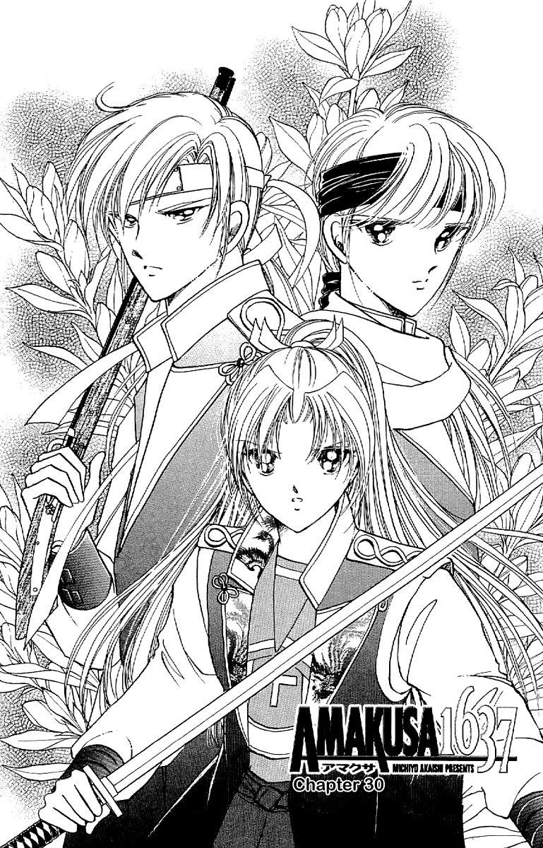 Amakusa 1637 30 Page 2