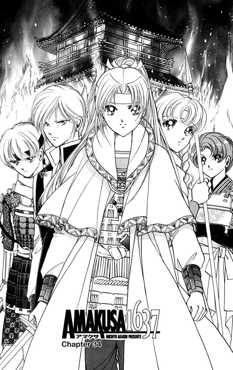 Amakusa 1637 34 Page 2