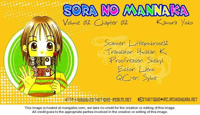 Sora no Mannaka 2 Page 2