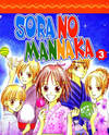 Sora no Mannaka