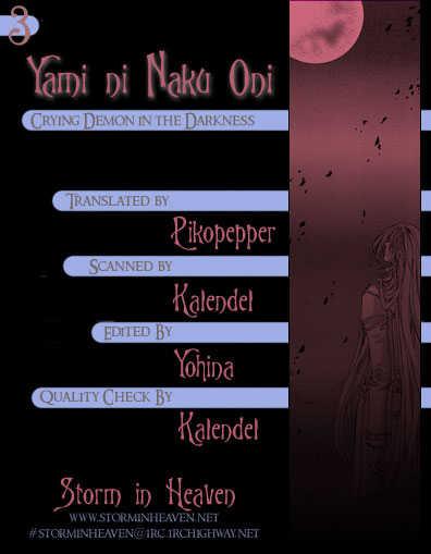 Yami ni Naku Oni 3 Page 1