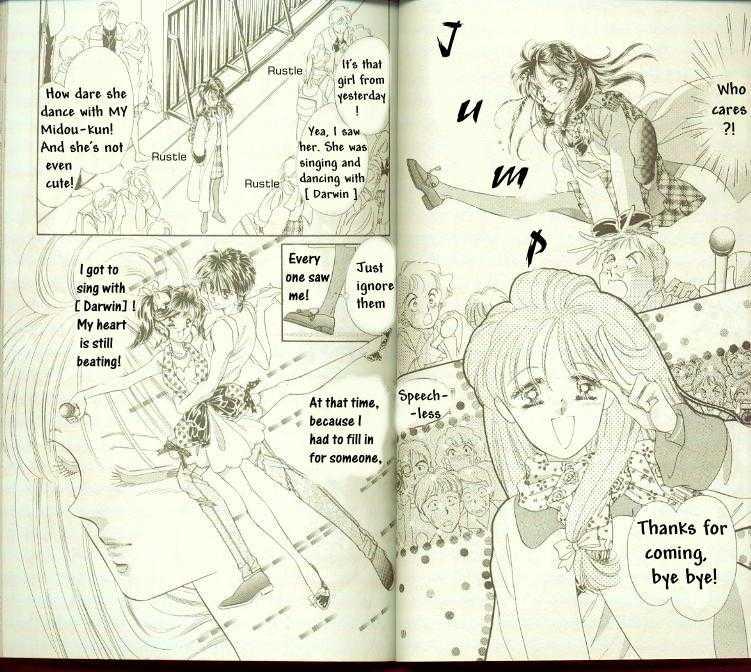 Ami Nonstop 2.1 Page 2