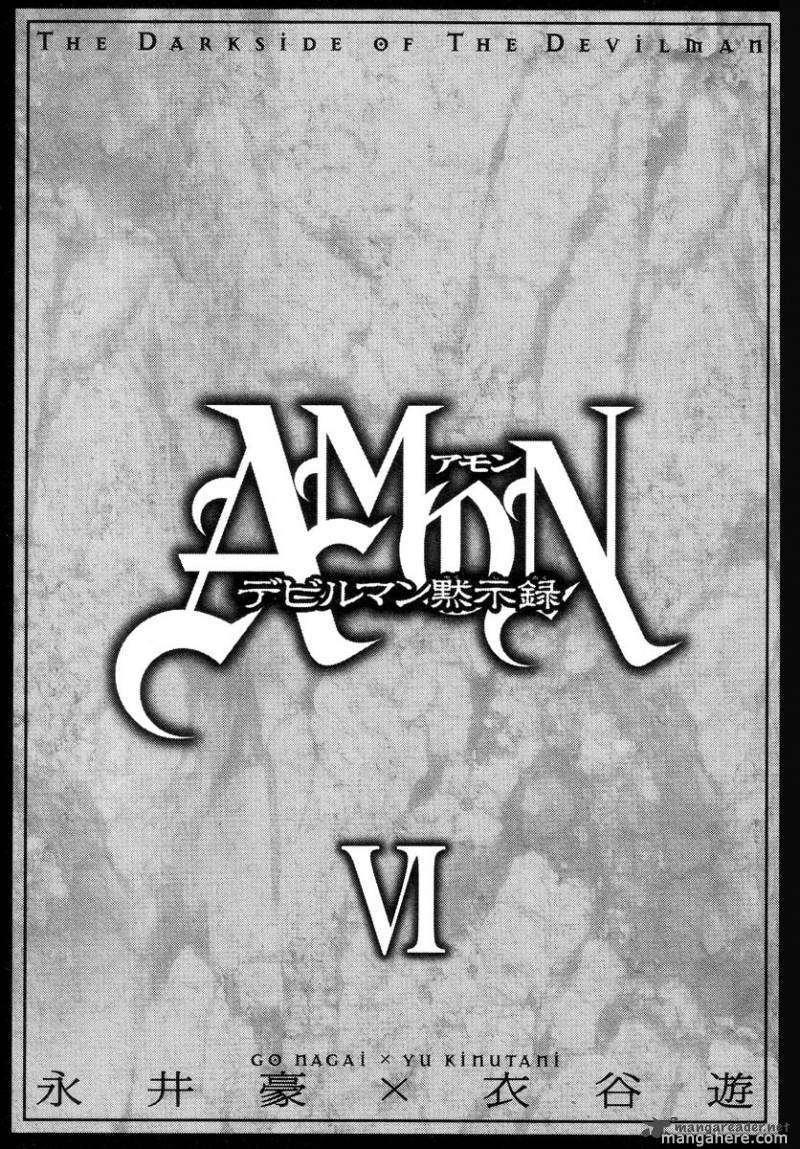 Amon 19 Page 1