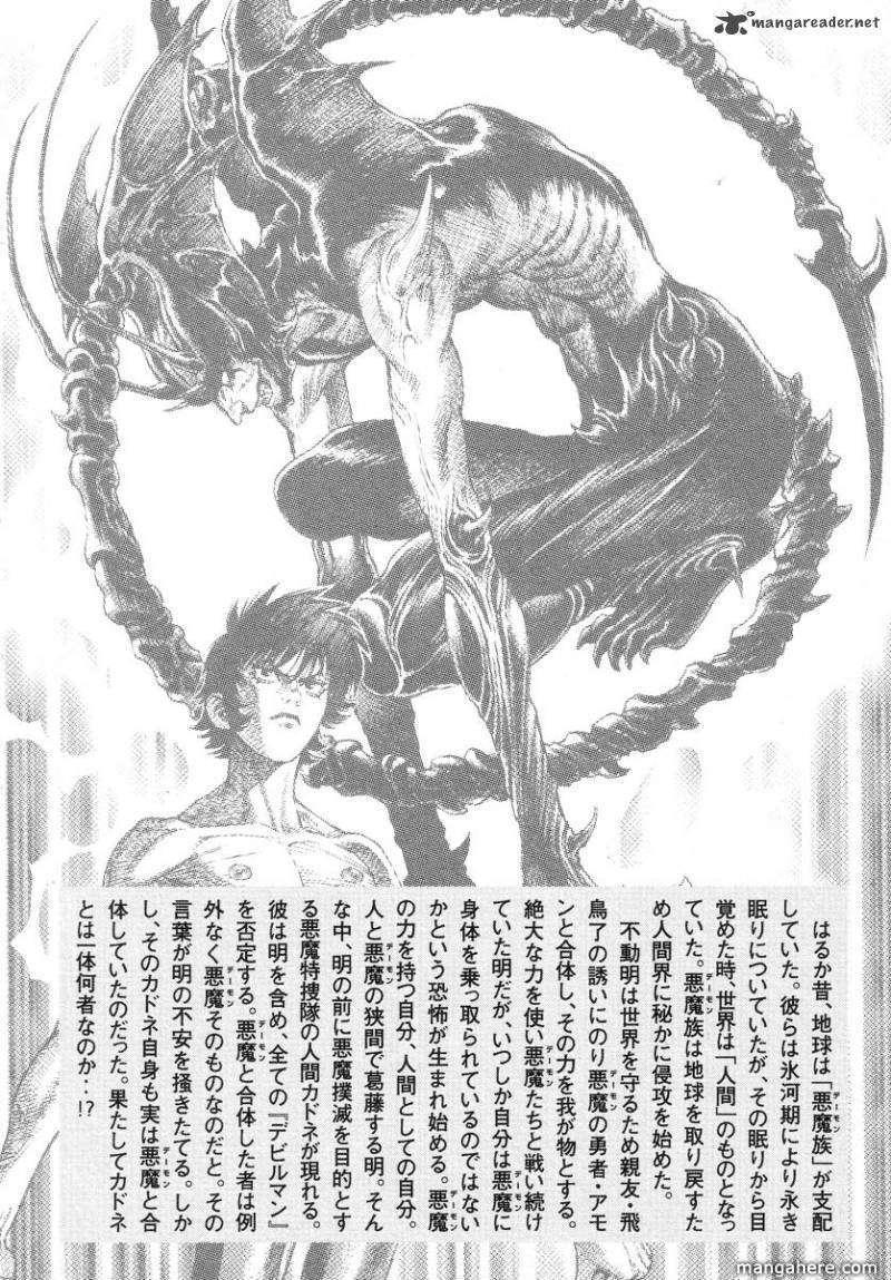 Amon 19 Page 2