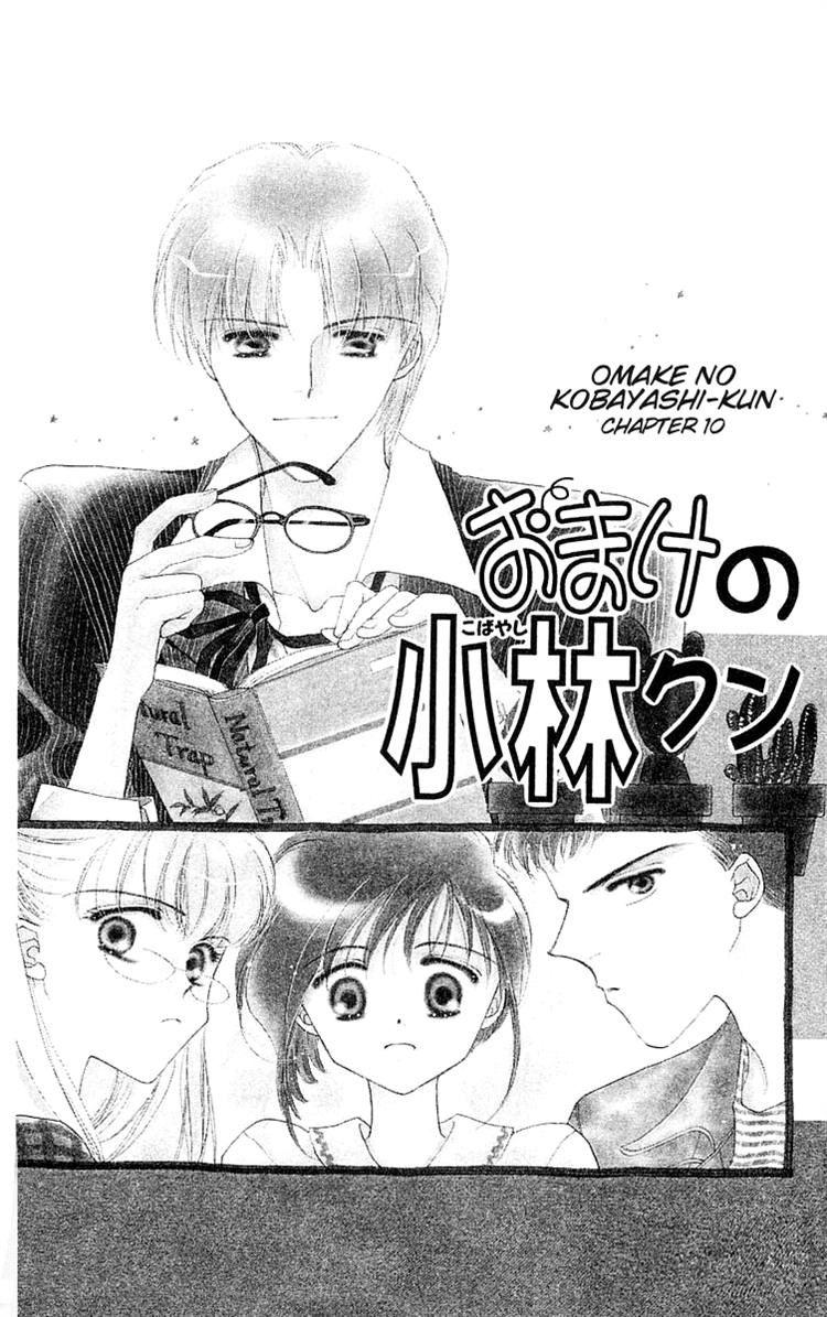 Omake no Kobayashi-kun 10 Page 1