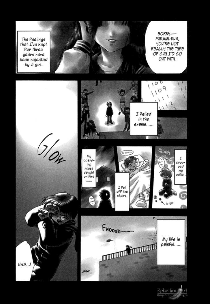Omishi Magical Theatre: Risky Safety 2 Page 3
