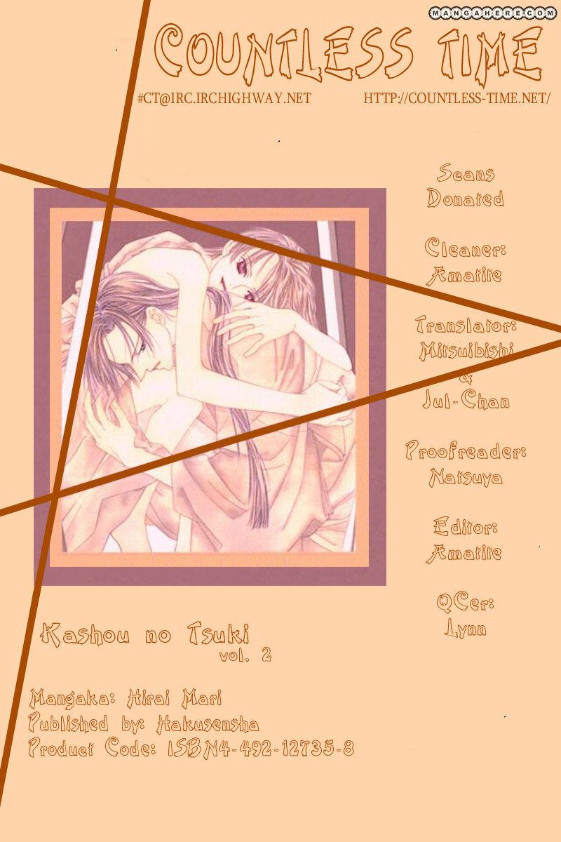 Kashou no Tsuki 1.1 Page 2