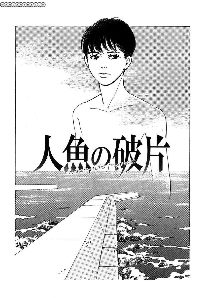 Itoko Doushi 6 Page 2