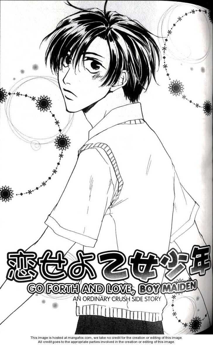 Warito Yokuaru Danshikouteki Renaijijou 4 Page 1