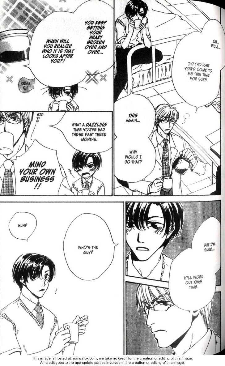 Warito Yokuaru Danshikouteki Renaijijou 4 Page 3