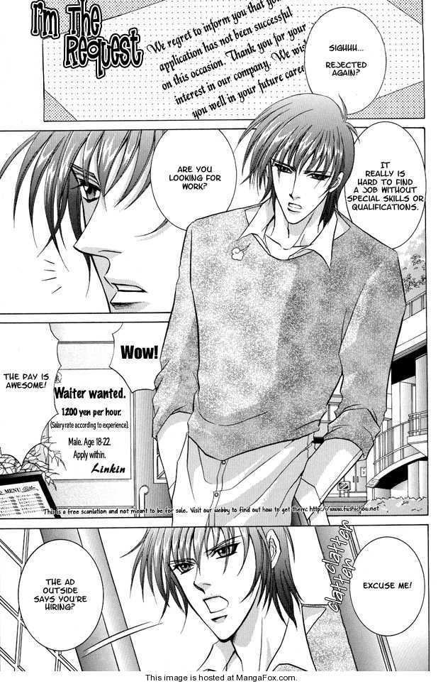 Oshioki Gakuen 4 Page 3