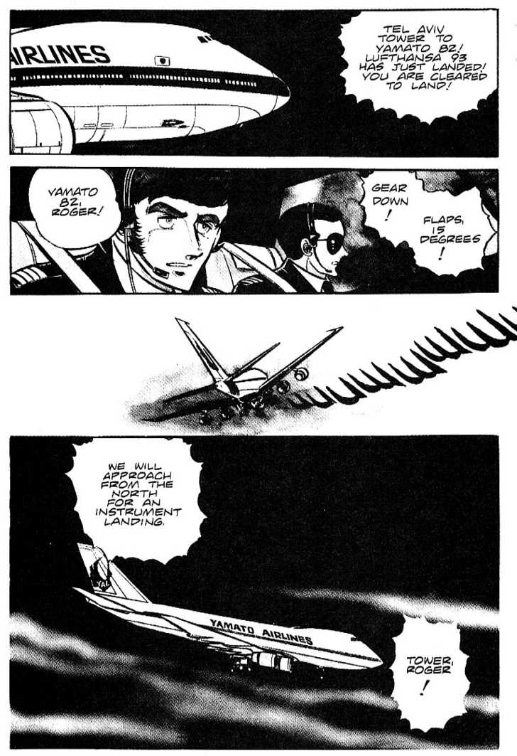Area 88 6 Page 2