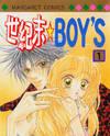 Seikimatsu Boy's