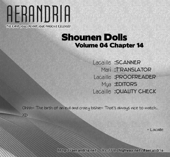 Shounen Dolls 14 Page 2