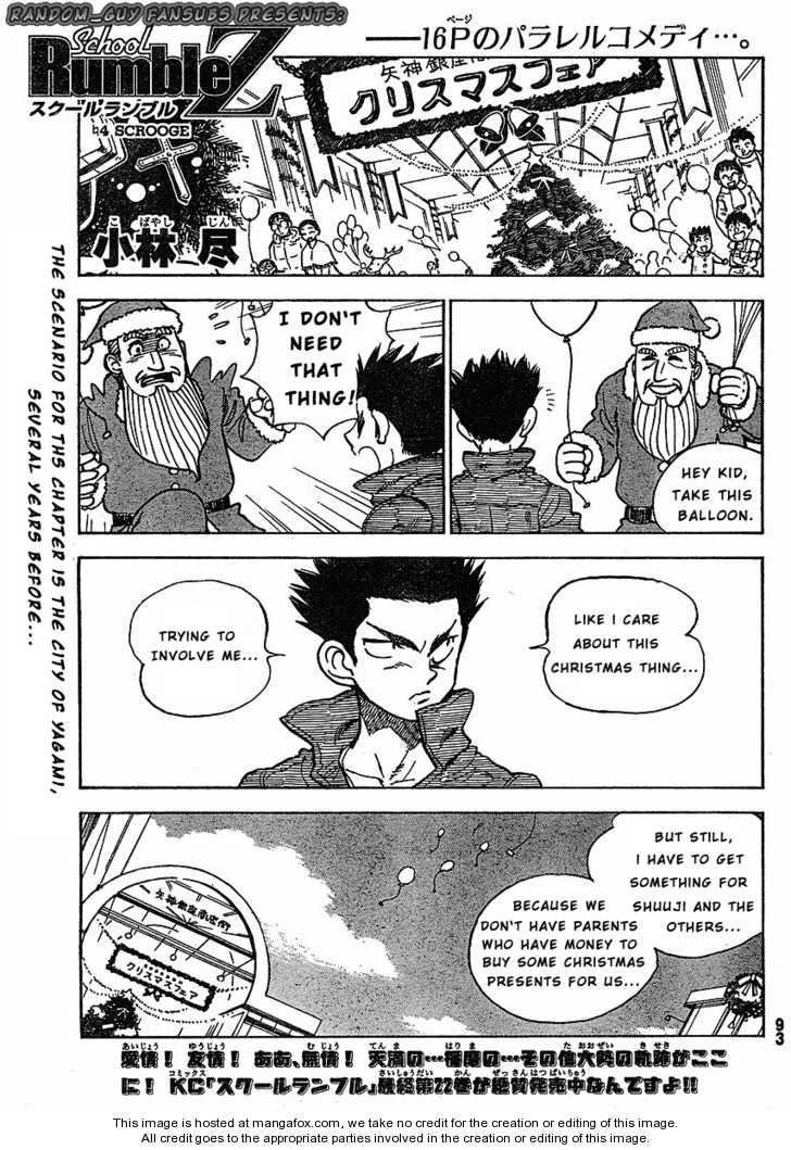 School Rumble Z 4 Page 1
